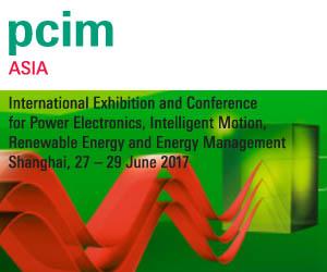 pcim 2017 logo