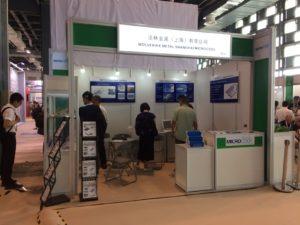 microcool booth